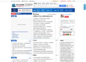 news.officese.com