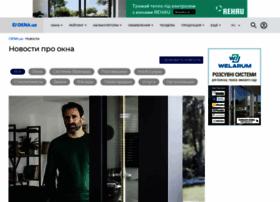 news.okna.ua