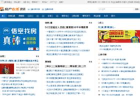 news.onfun.net