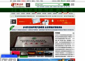 news.pack.cn