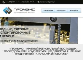 news.progorodsamara.ru