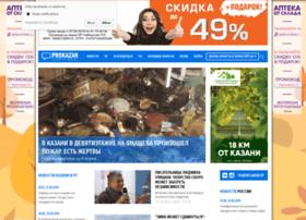 news.prokazan.ru