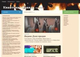 news.putc.org