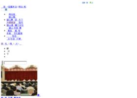 news.qsxw.gov.cn