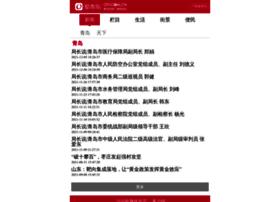 news.qtv.com.cn