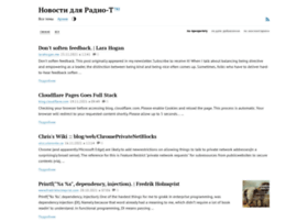 news.radio-t.com