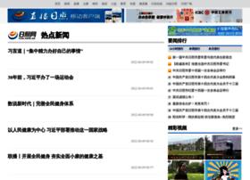 news.rzw.com.cn