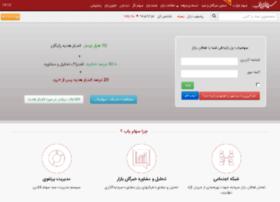news.sahamyab.com