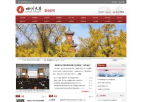 news.scu.edu.cn