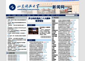 news.sdust.edu.cn