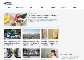 news.searchina.ne.jp