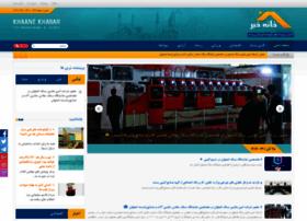 news.sgpco.com