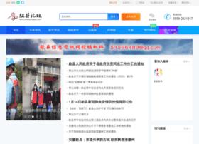 news.shexianbbs.com