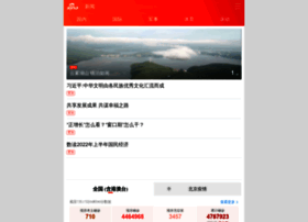news.sina.cn