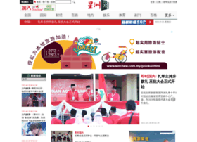 news.sinchew-i.com