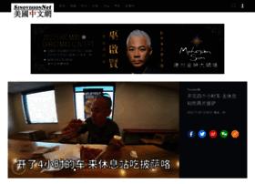 news.sinovision.net