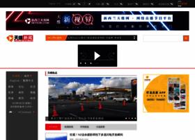 news.skykiwi.com