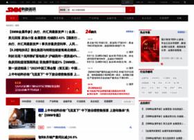 news.smm.cn