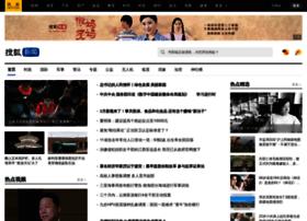 news.sohu.com