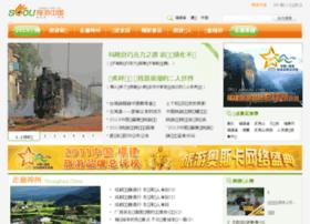 news.soou.com.cn