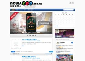 news.spp.com.tw