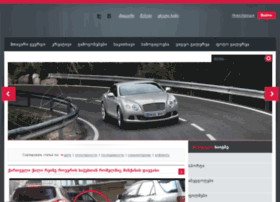 news.startge.net