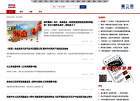 news.stcn.com