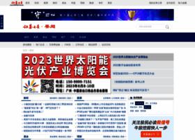 news.stockstar.com