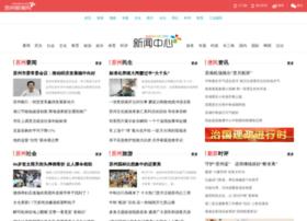 news.subaonet.com