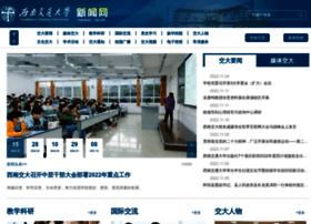 news.swjtu.edu.cn