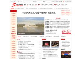 news.sxrb.com