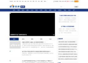 news.szhk.com