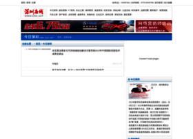 news.szol.net