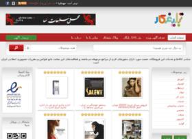 news.tablighkar.com