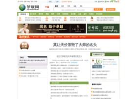 news.teauo.com