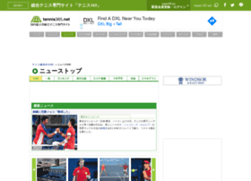 news.tennis365.net