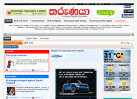 news.tharunayaa.lk