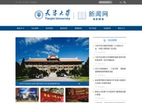 news.tju.edu.cn
