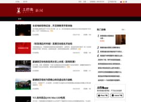 news.to8to.com