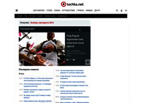 news.tochka.net