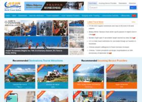 news.travel168.net