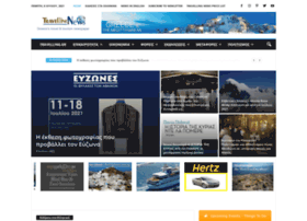 news.travelling.gr