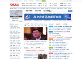 news.tuxi.com.cn