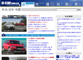 news.u-car.com.cn