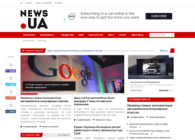 news.ua
