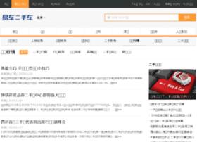 news.ucar.cn