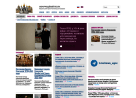 news.ugcc.org.ua