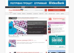 news.vash.ua