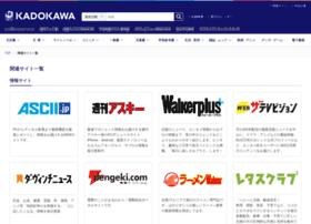 news.walkerplus.com