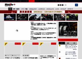 news.webike.net